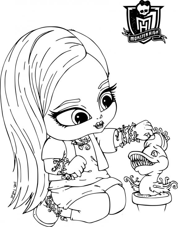 Bébé Venus McFlytrap